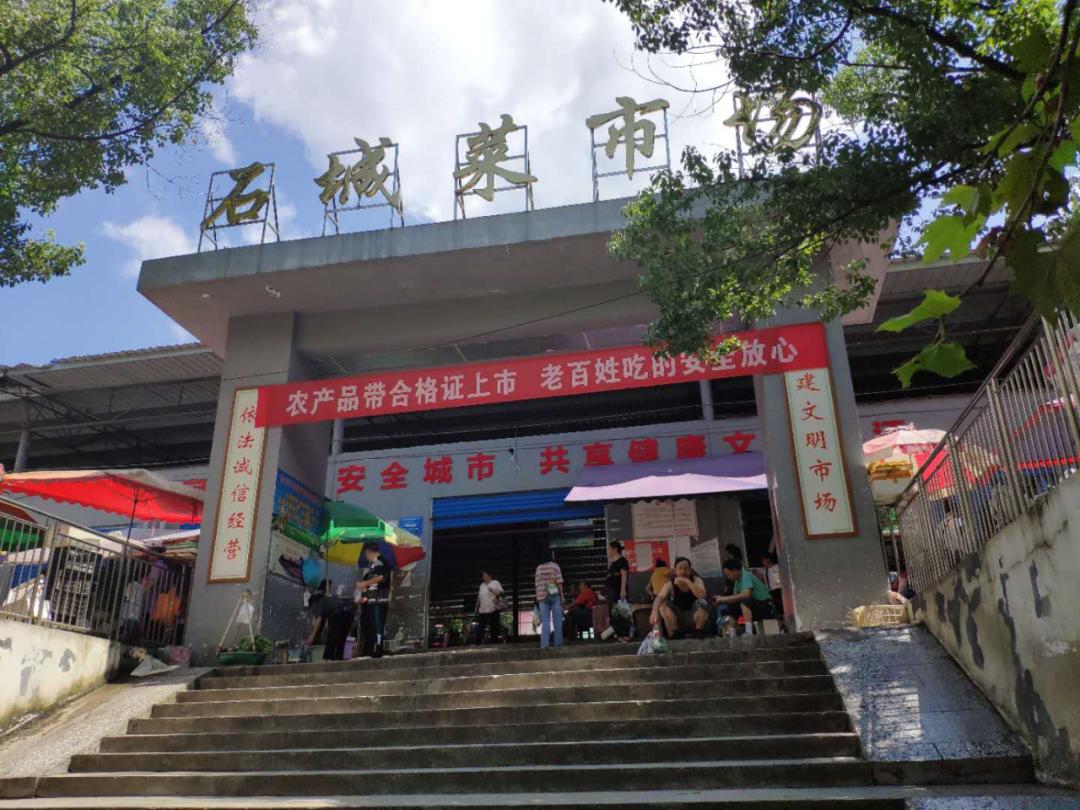 直击黔江的菜市场!太心酸了......