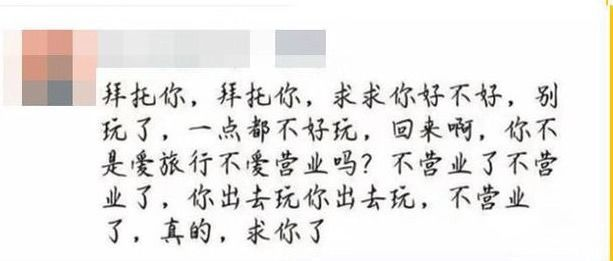 拒绝猝死悲剧:全世界公认的急救神器,为什么在中国却神奇不起来?