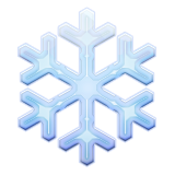 """警方提醒!雨雪天气来临,道路上这些""""暗冰""""潜伏,罗山开车的朋友一定要小心!"""