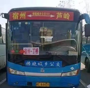 ��桥区又一乡镇通了公交车!
