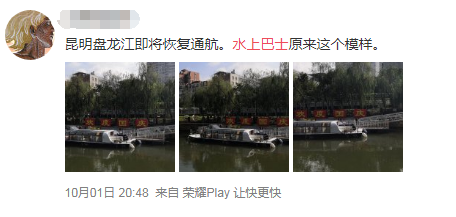 """昆明首�v""""水上巴士""""�F身�P��江!�е�你的好奇心,我��先睹�榭欤�"""