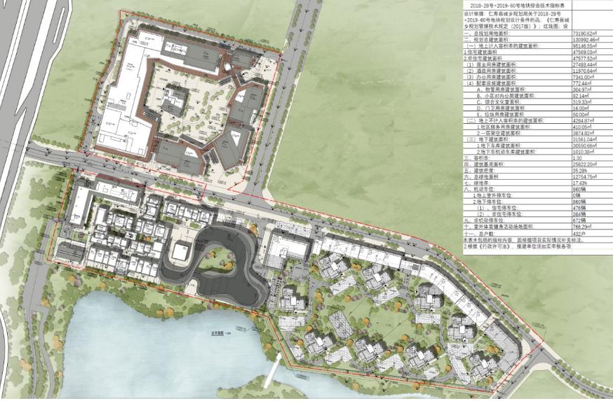 速度围观!仁寿又一工程规划设计调整方案公示,将会涉及这些地方!