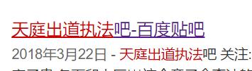 """被�_��_色竟不自知��!昭通一女子居然迷信""""�D世神仙"""""""