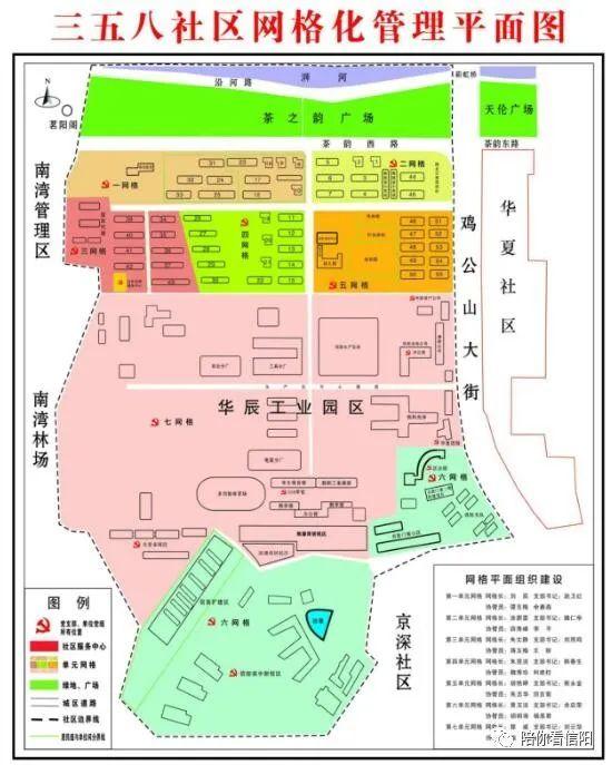 信阳7000余名358小区居民请愿,为我们被霸占的集体财产讨回公道!