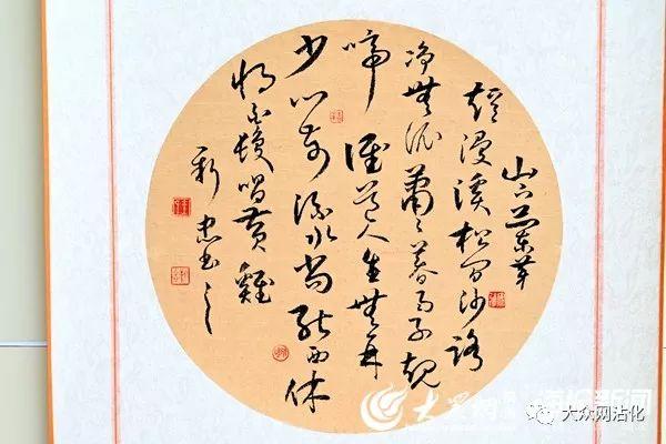 枣乡画院书画作品沾化区汇报展举办!将持续至1月21日!