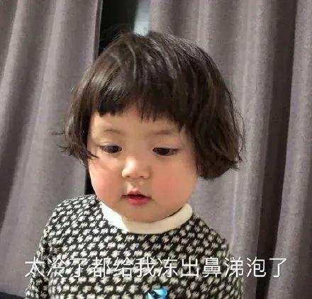 郑州本周低温降至7℃!从短袖到棉袄只用10天!网友:这个秋天好没有尊严