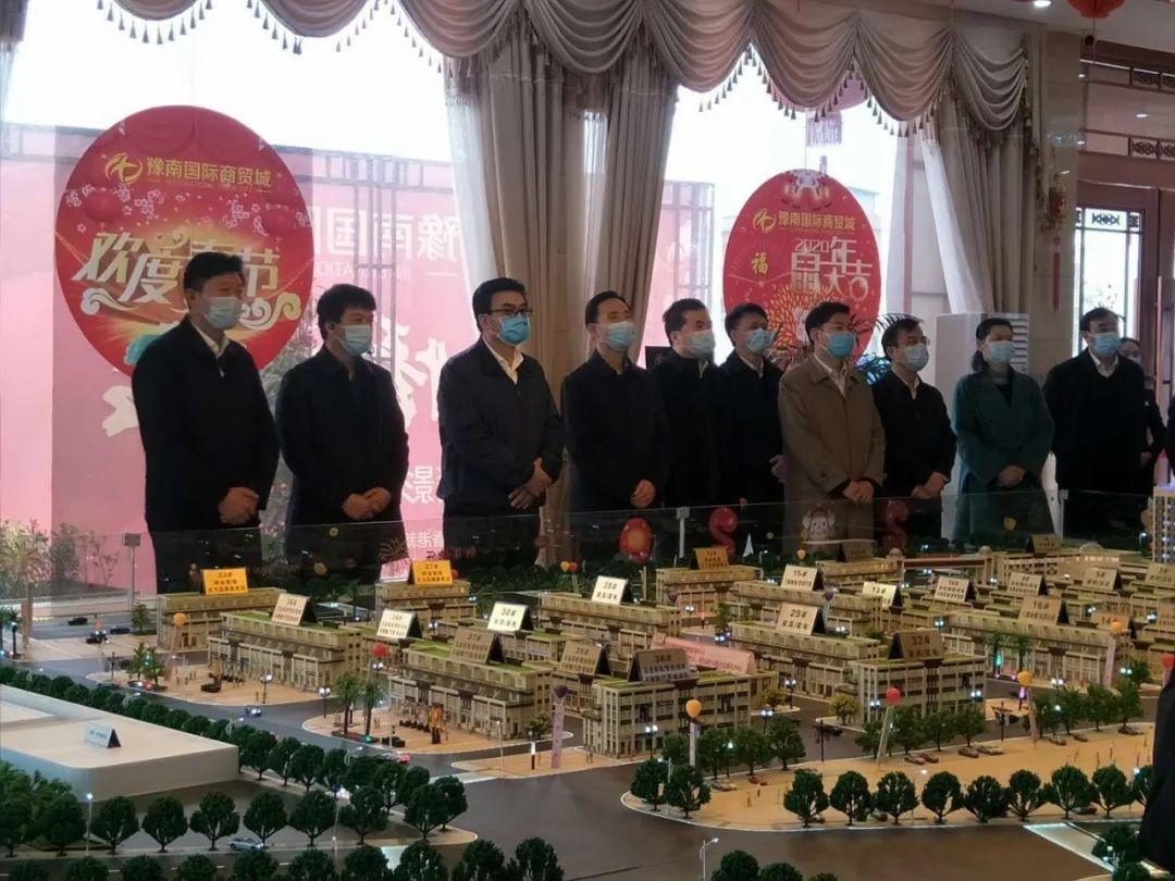 副省长何金平视察豫南国际商贸城