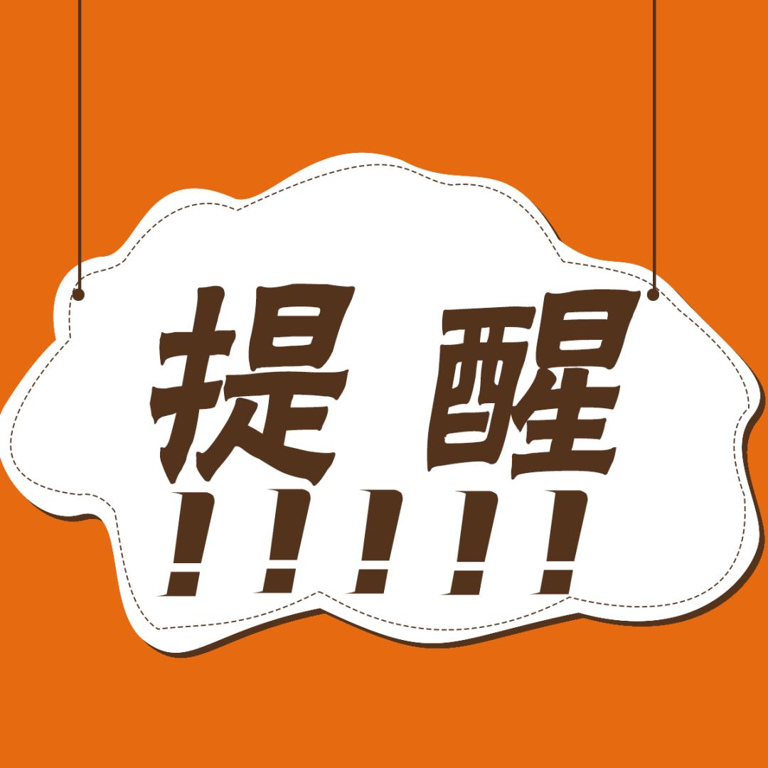 提醒!今日起宿州公交非空调票价调整