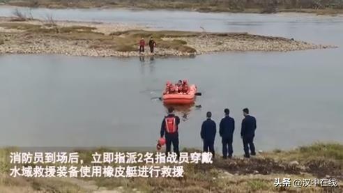 �h中4人被困河中央