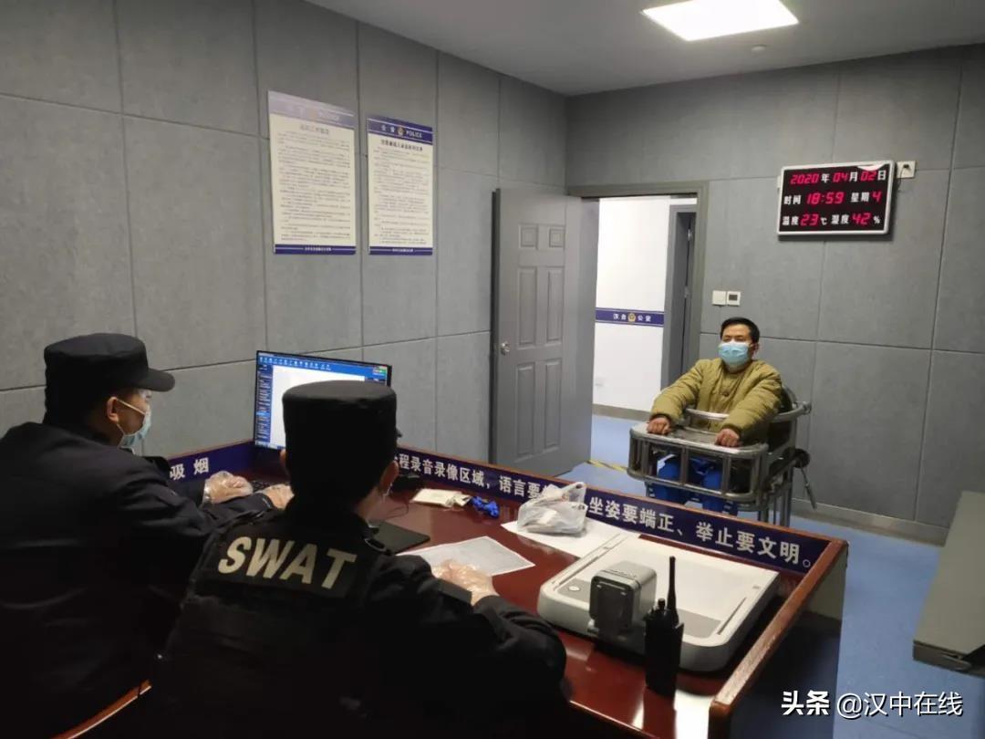 """涉案近百万元诈骗逃犯""""折翼""""汉台"""