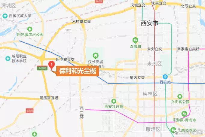 最低12887元/�O,西咸新�^第22批房源�r格公示!