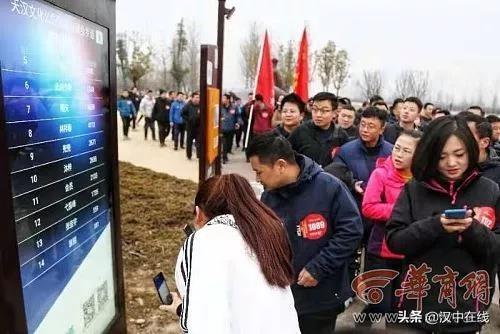 汉中市首条智能化健身步道投入使用,沿途有11套智能工作基站