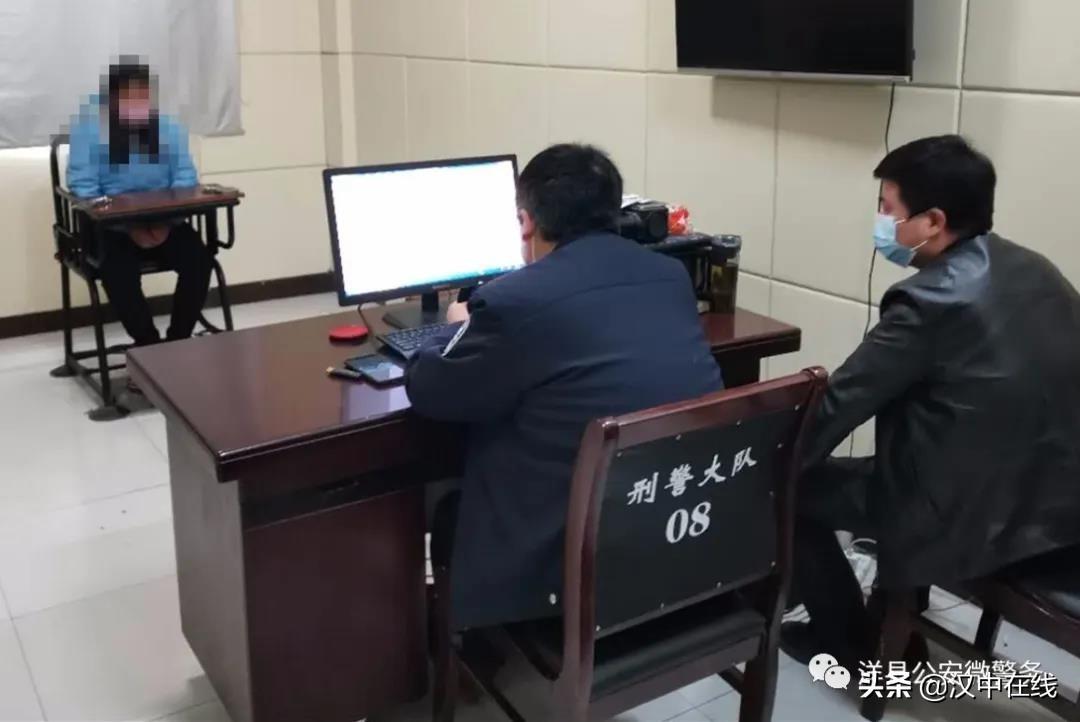 又是网恋!汉中男子被骗5.7万元