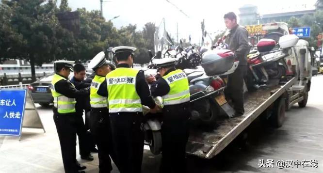 镇巴112辆摩托车被报废处理!