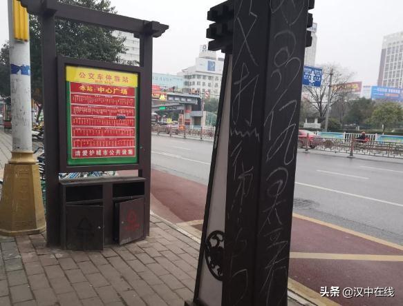 �h中一公交站牌被涂�f�乐兀��l干的?