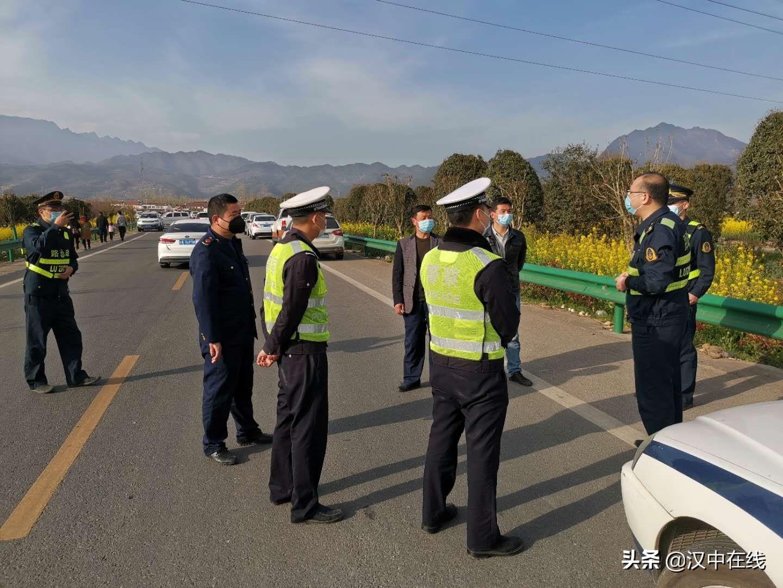 """勉县交警大队对""""网红""""地进行了一次联合执法"""