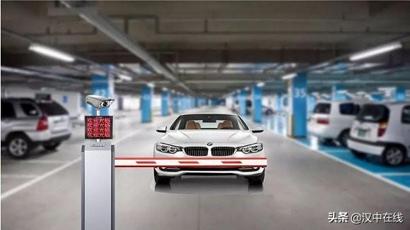 汉台区政府与中国银行汉中分行签订智慧停车项目