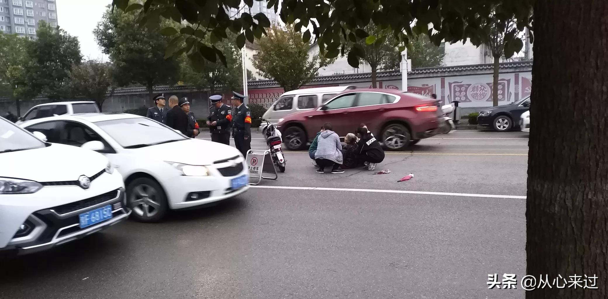 �h中交通事故