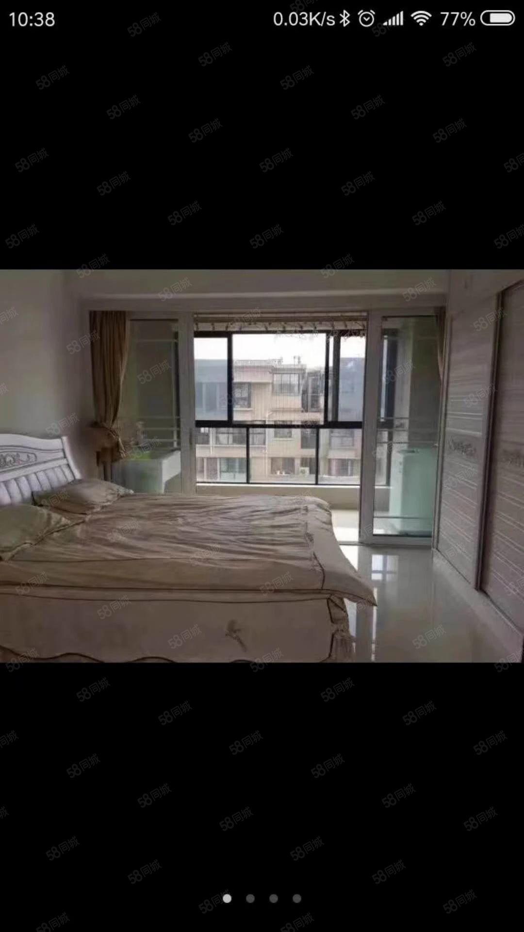帝豪广场电梯高层小两房出售,精装修,划片二实幼,二实小,三中