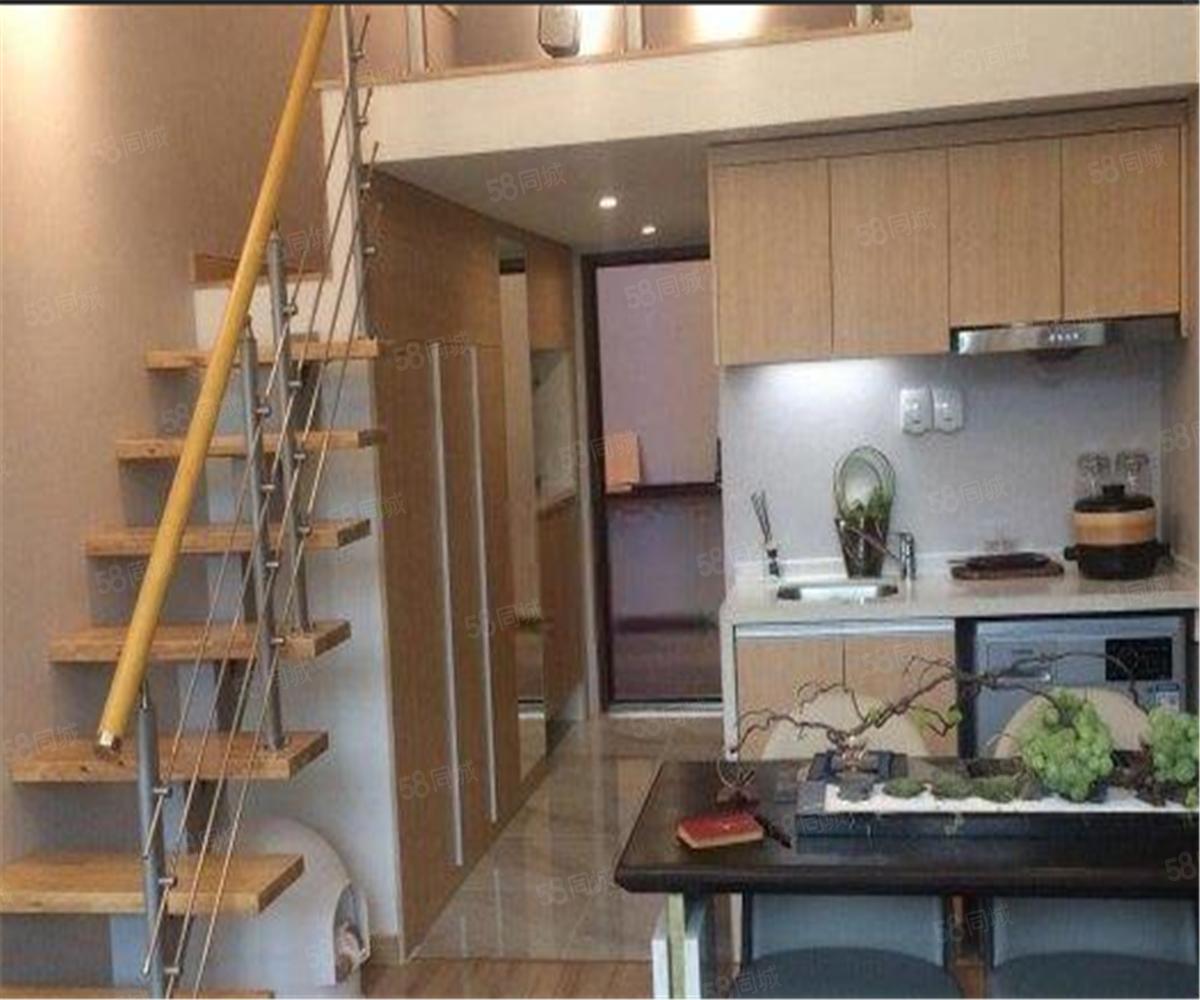 新出!中南世纪锦城精装公寓好楼层特价房买一层送一层