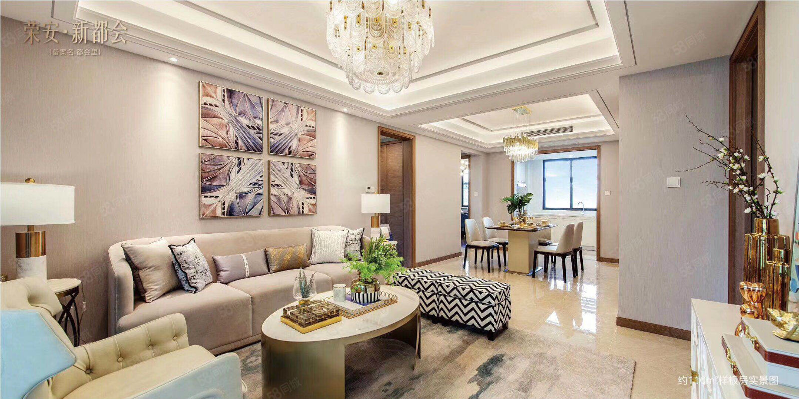 荣安新都会靠近未来高铁站精装修交付大三房户型方正南北通