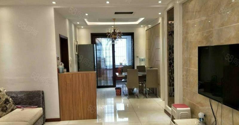 房主出售融辉城二期,超实用有证满两年送家具家电有地暖