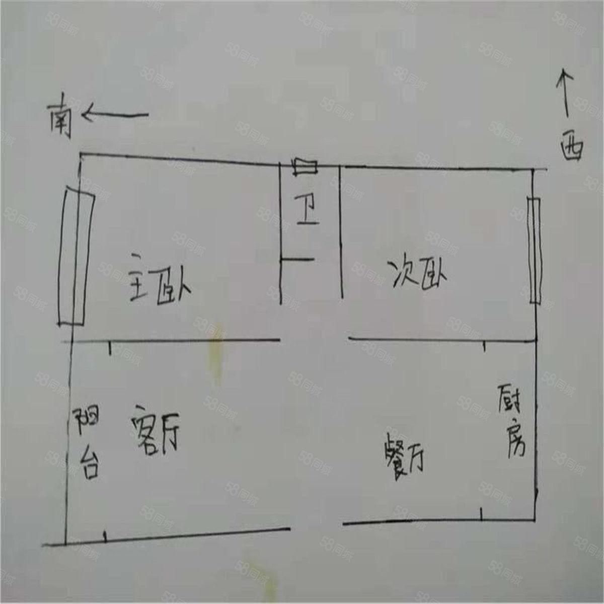泛华新城,毛坯大两房,随时装修,看房有钥匙,有证随时过户