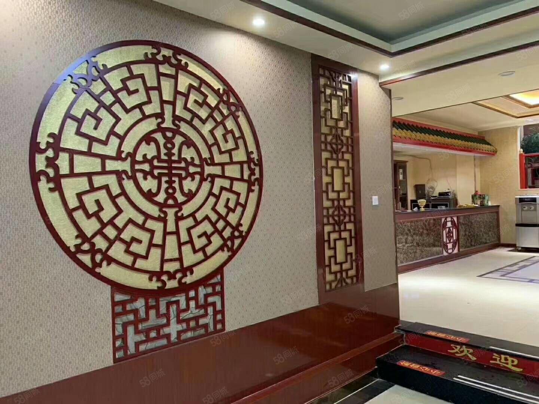 鳳凰新城3期,16樓136平,南北通透戶型佳,層高3米,