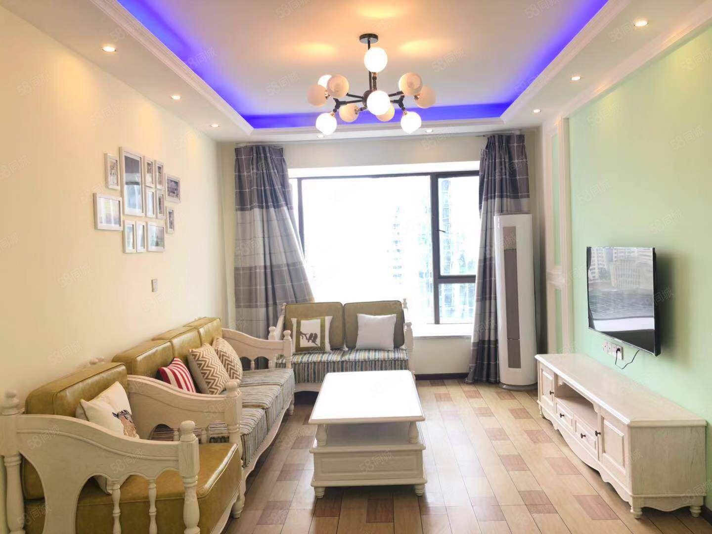 河东魅力城品质小区业主新装三房中间楼层亏本出售
