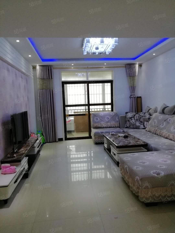 玫瑰园新装房子出售,带家具家电,房子新