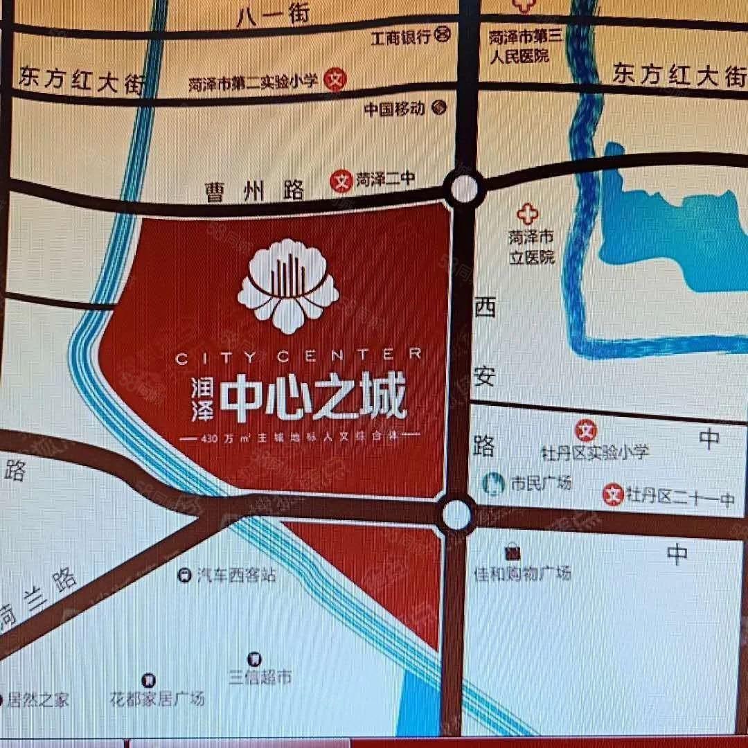 润泽中心之城,单价5780,加8.5万转,包改名可按揭!