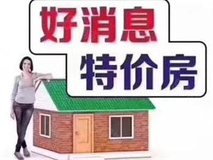 德惠花园丰中实小学区、地面朝阳大车库、毛坯60万包过户