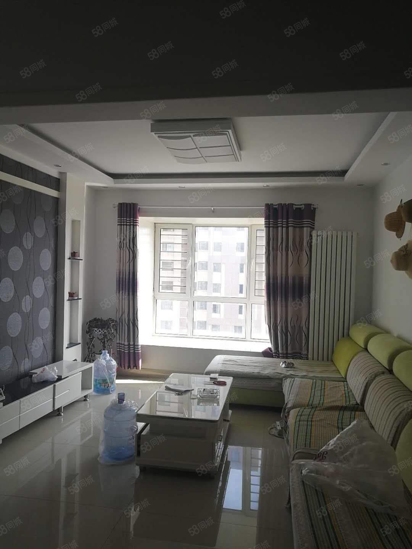 齐鲁时代91平两室精装有家具家电