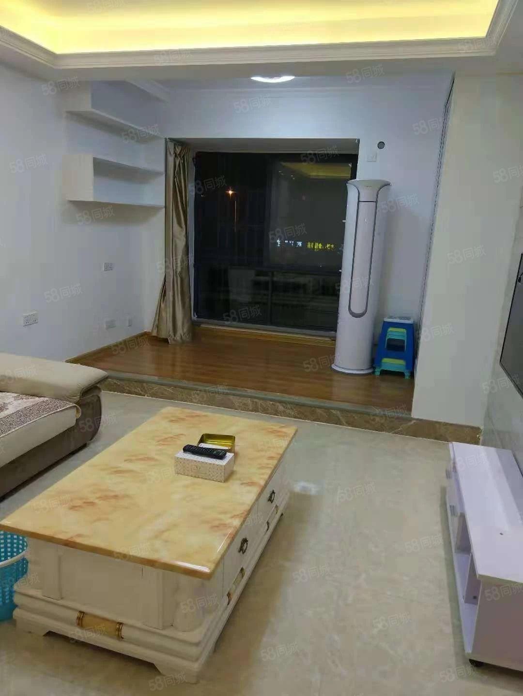 南岸新社区全新装修标准两房两卫送个人使用150大露台