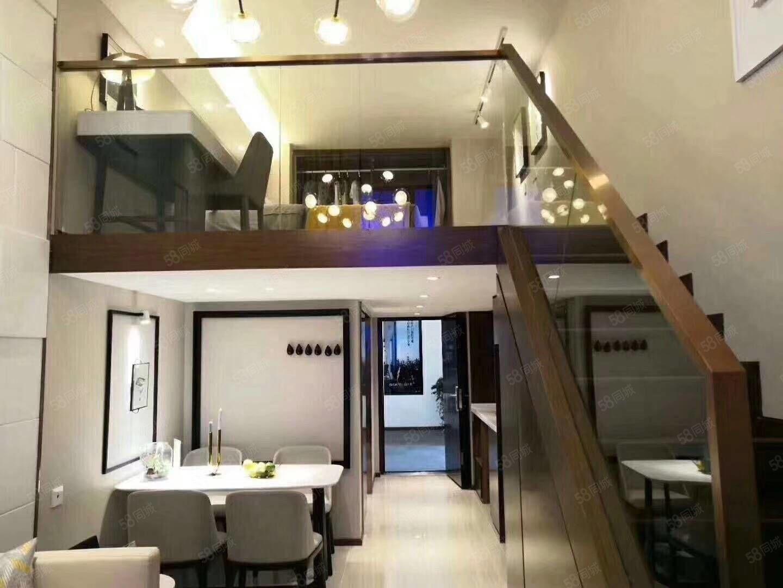 特價紅谷灘絕殺地段綠地中央公園復式公寓可自住可返租