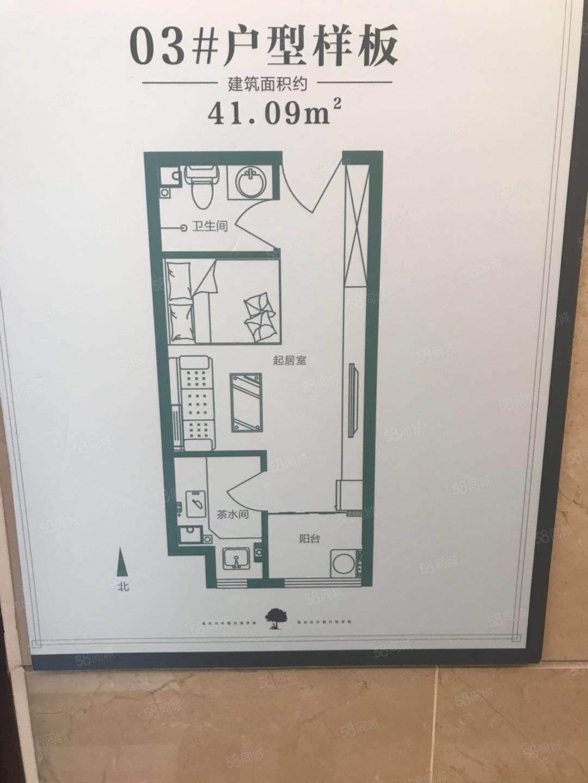 九裕龙城,随时咨询,本人房源,看房方便,小户型,京港澳高速旁