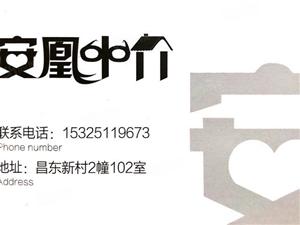 盐仓金鹰公寓4F,102+8车棚,白坯,结构好,128!