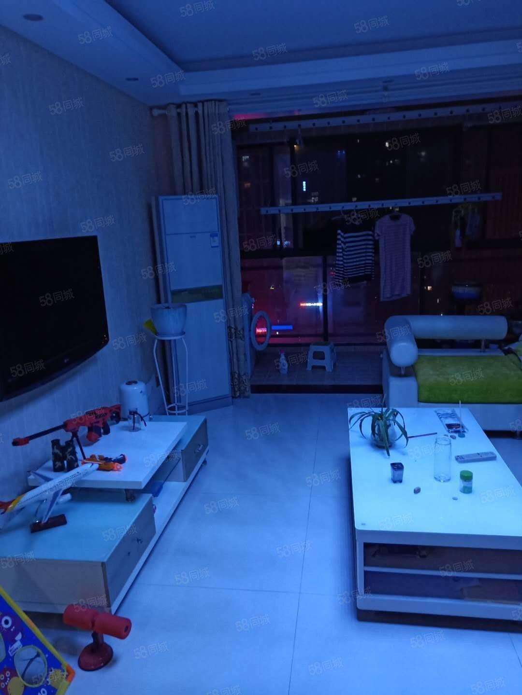 高速东方天地精装修,自住房家具家电齐全图片真实