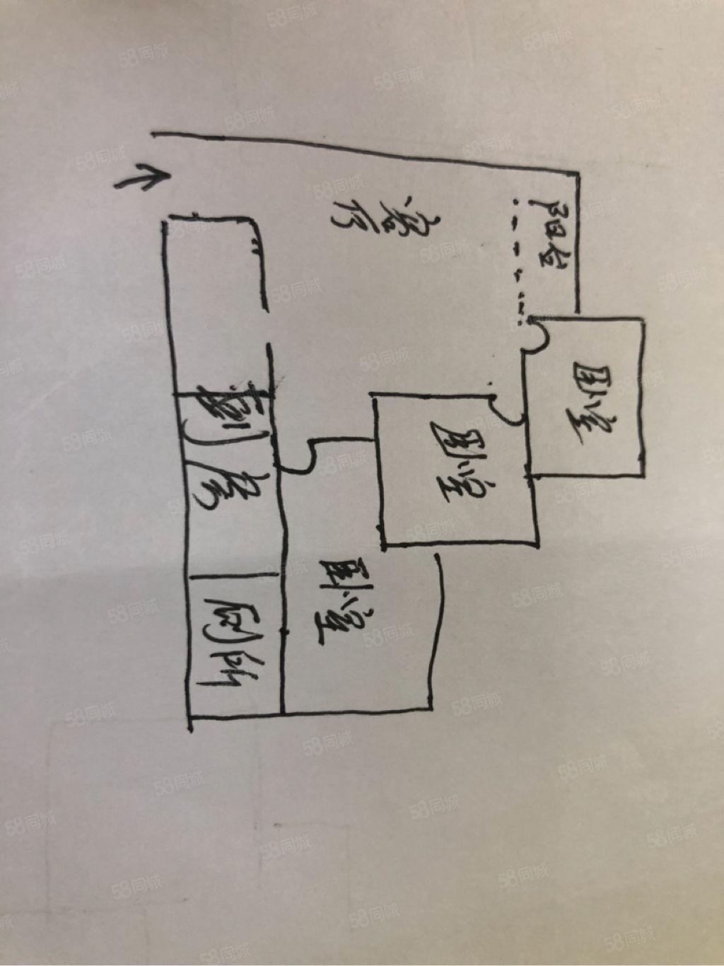 温泉城电梯精装3室2厅读城7校16中环境好52.8万