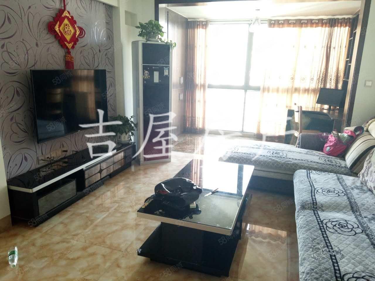 世纪锦江精装2室家电齐全拎包入住体育馆对面