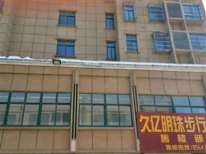 姚李,久亿步行街,门面一间,一直四层。