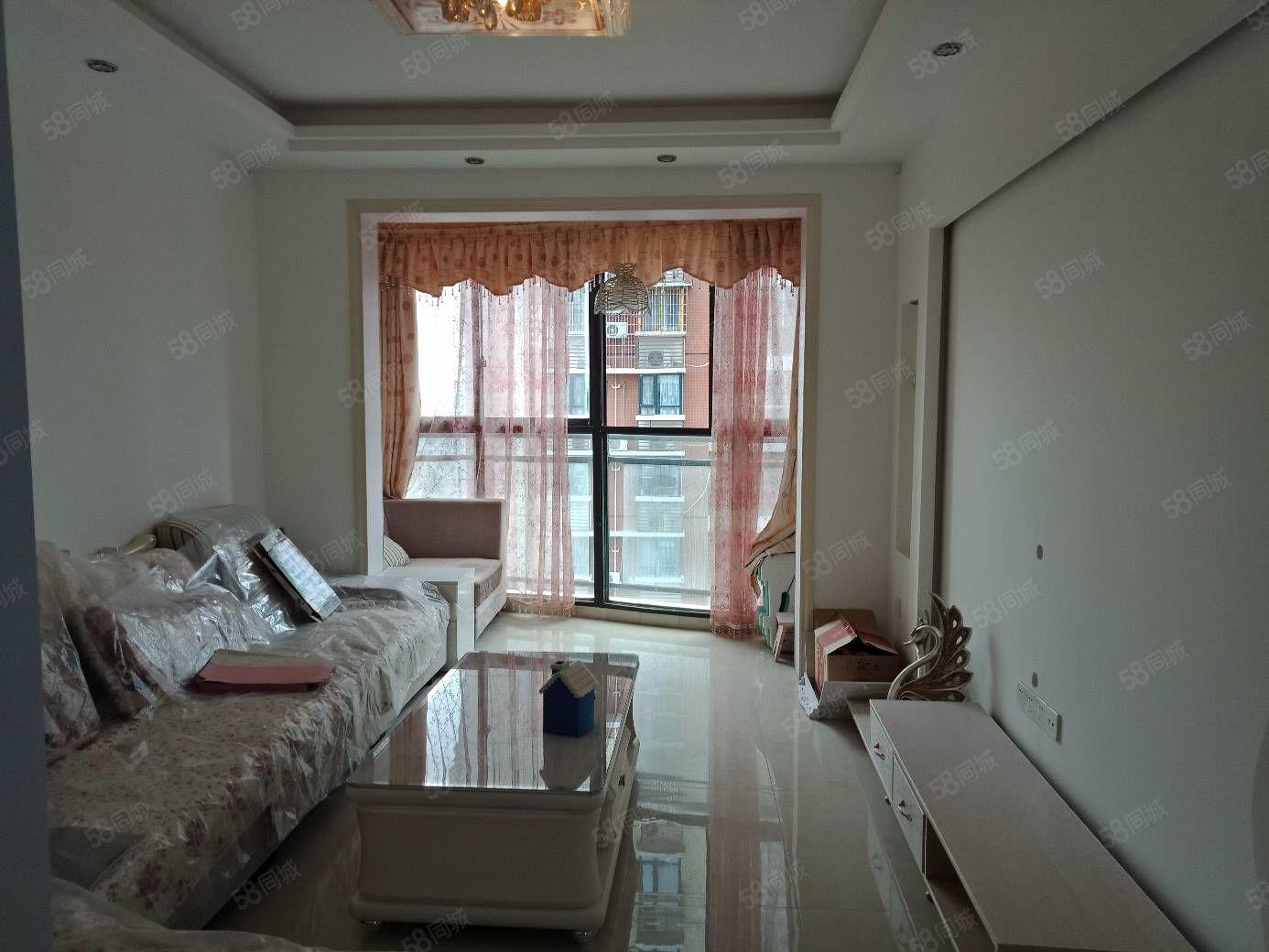 高端小区锦绣国际城精装修2室带全套家�齐全可按揭