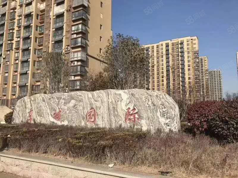 元旦巨惠,东城国际年底大放送,经典户型,抄底价出售,随时看房