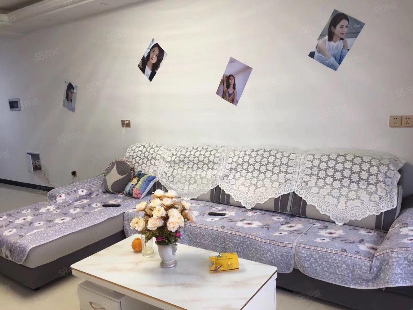 星河公園精裝修2室家具家電齊全空調2個