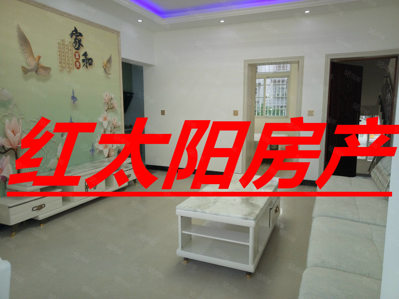 新城星河大道學府苑B25四樓二室70平全新精裝全新品牌家俱