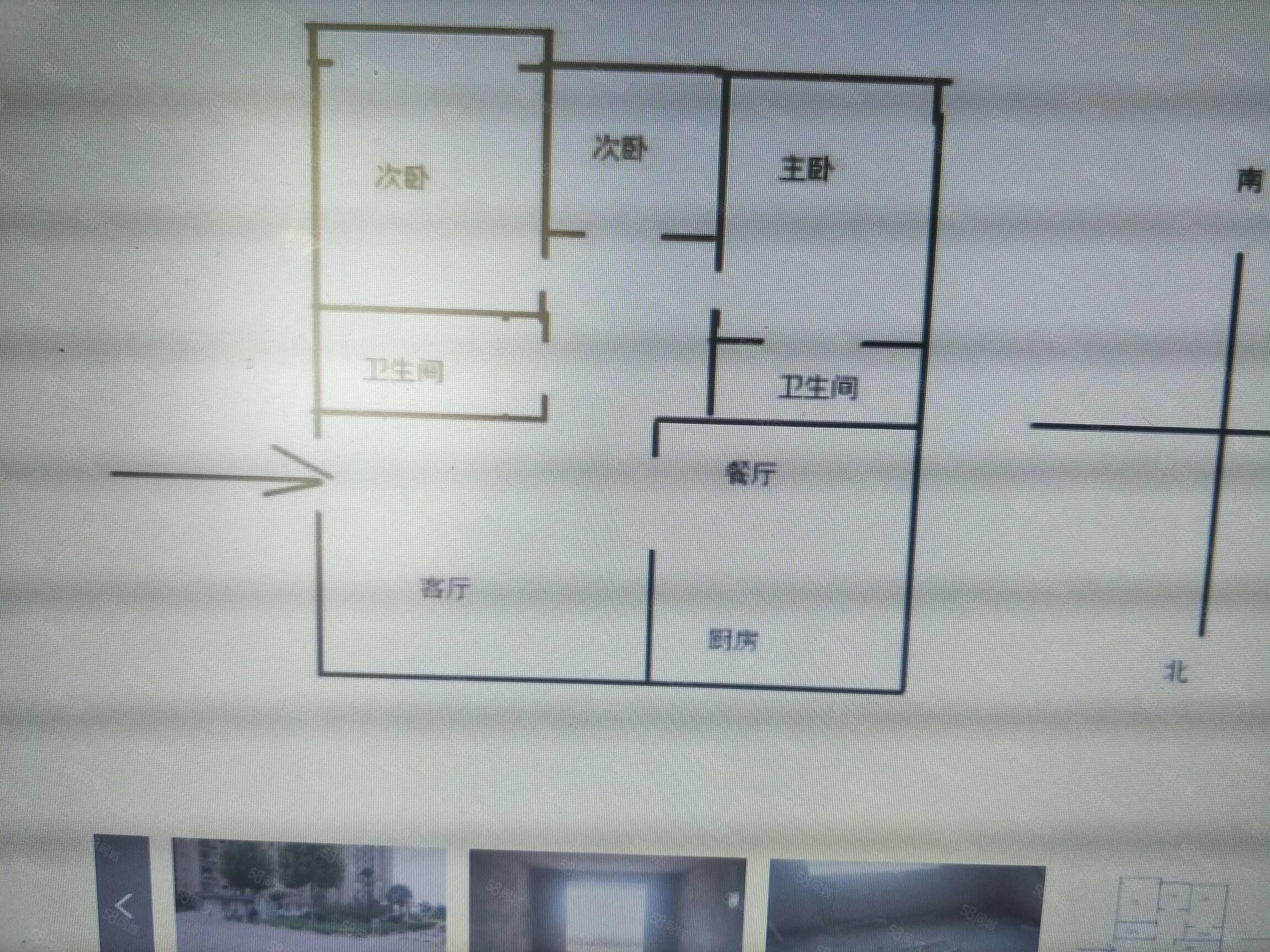急售急售惠澤苑毛坯房119平米的3室2廳1衛12層需要全款