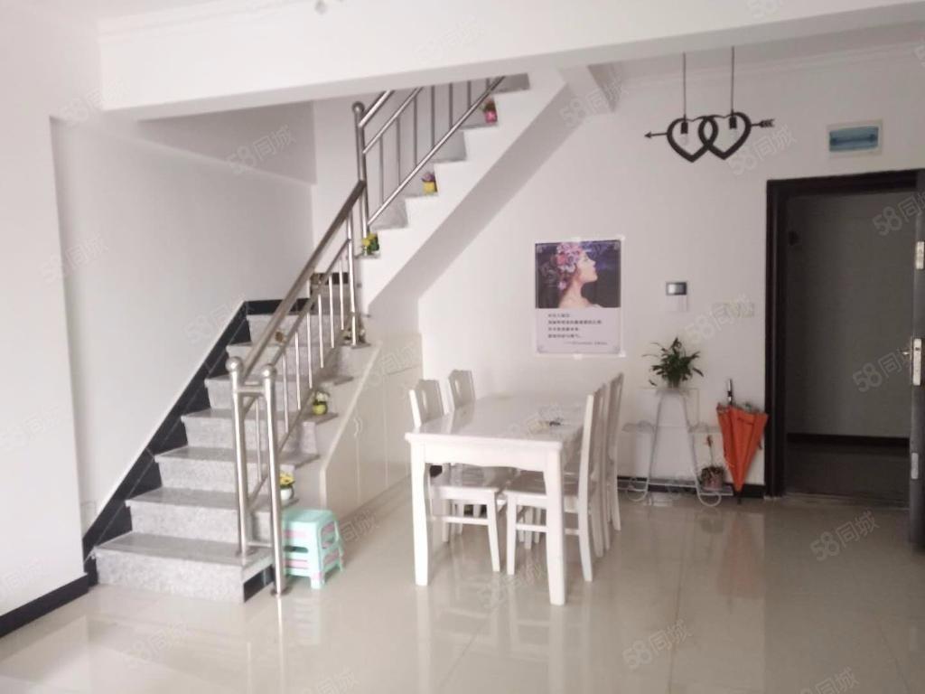 只要7000一平紫金城精裝復式3房3個陽臺南北通透滿2年