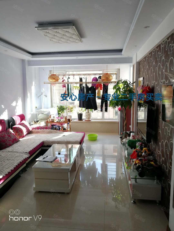 富源公館89平兩室一廳標準戶型家具家電齊全市中心小區環境優美