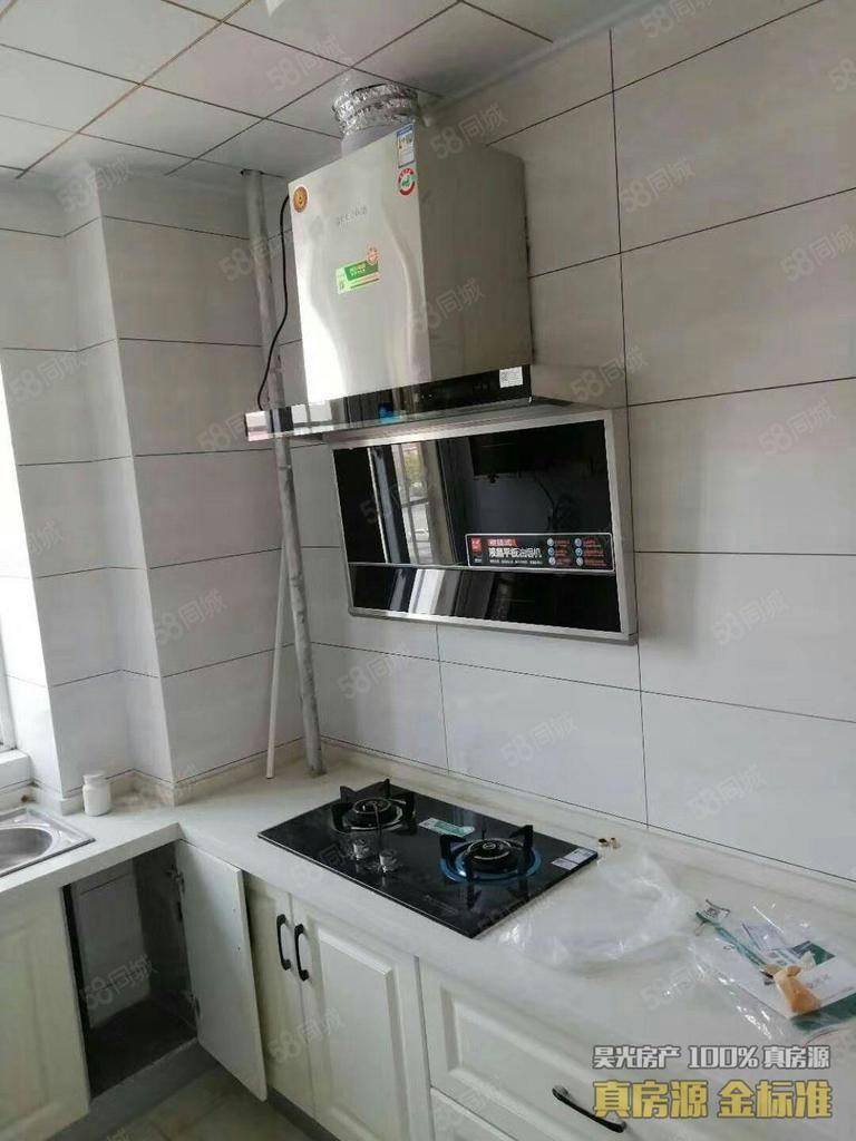 学源居装修好的三室两厅家具家电齐全拎包入住看房方便