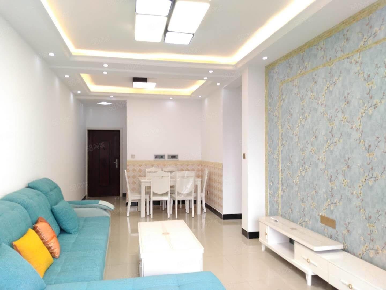 城市中心小區現澆房小戶型來了4樓2室2廳1衛66平方精裝修